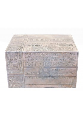 Коробка сигаретная
