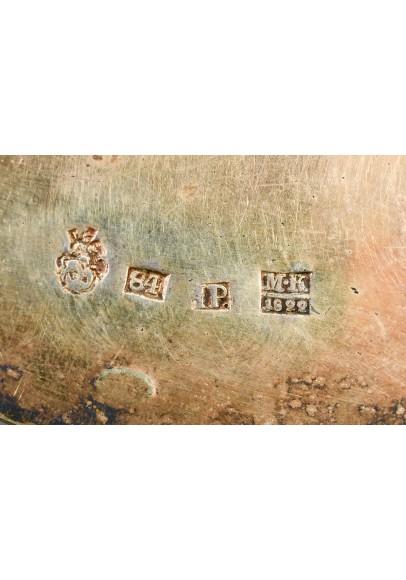 Медальон с изображением святых