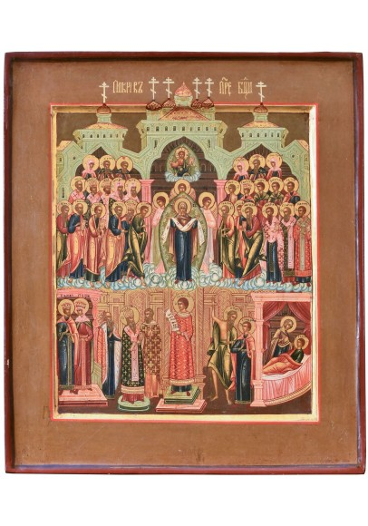 Икона «Покрова Пресвятой Богородицы»