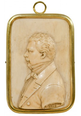 """Серяков Яков Памфилович (1818-не ранее 1869). """"Мужской портрет"""""""